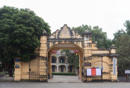 法國駐龍州領事館