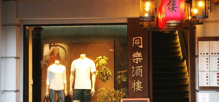 Memories of Hong Kong2