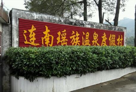 Yao Ethnic Minority Wenkuangquan