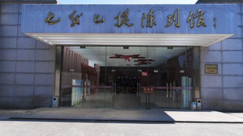 Suzhong Seven Battle Seven Victory Memorial Hall