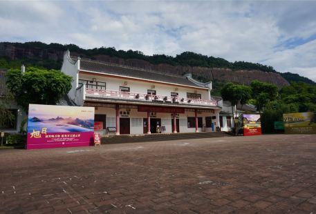 Danxia Mountain Museum