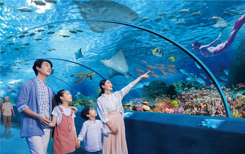 Changsha Sea World