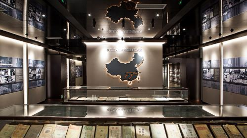 重慶抗戰戲劇博物館