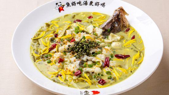 忠成餃子王(星際店)