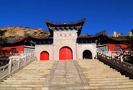 Shuiyan Temple