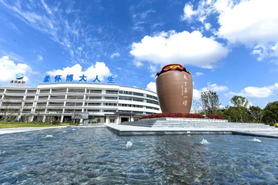 洋河酒造文化旅行区