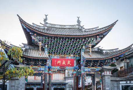 Dali Wumiao Folk Zaoxiang Art Museum