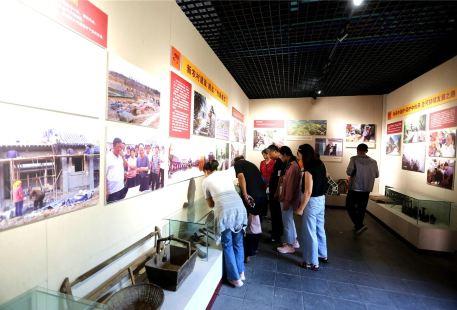 Yinan Zhuquancun Xiangcun Jiyi Museum