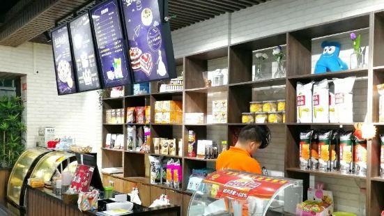 金貝鮮奶(團城山店)