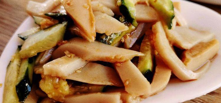 土菜麵食館1