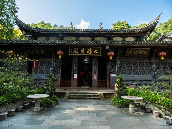 Nanming Mountain