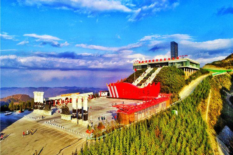 Liupanshan Changzheng Scenic Area1