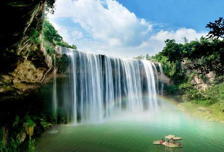 Wanzhou Greatfalls