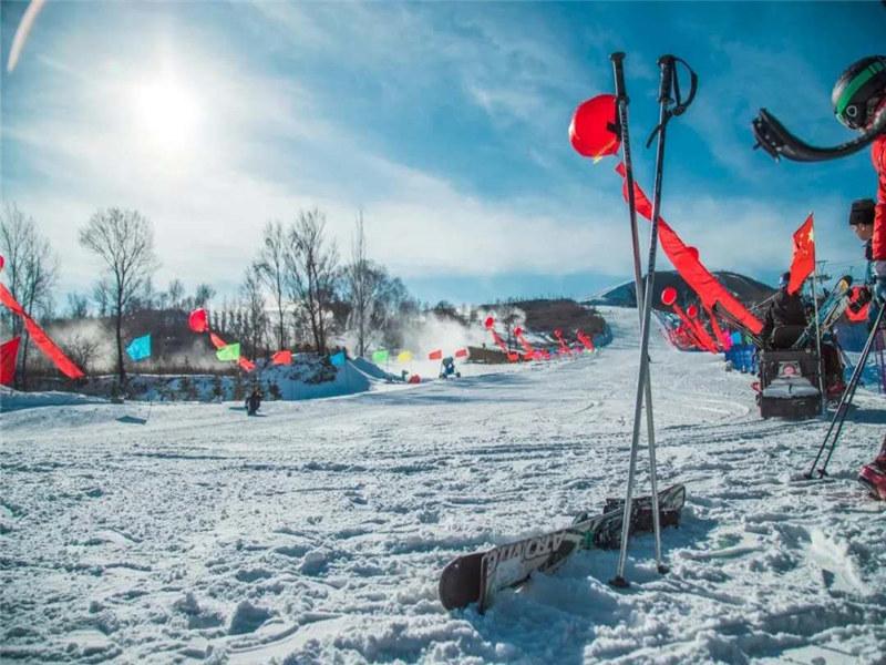 Ningxiayahao International Ski Resort