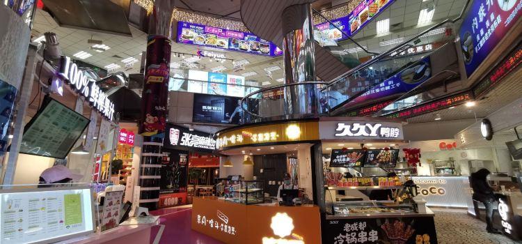 Razzmatazz Bistro, Pub & Lounge2