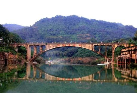 Wanquan River Valley Scenic Area