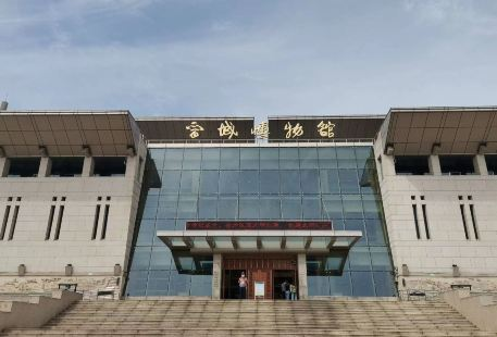 Jincheng Museum