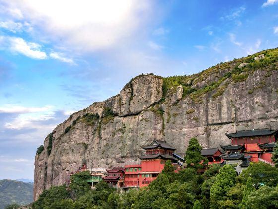 Yangjiaodong Sceneic Area
