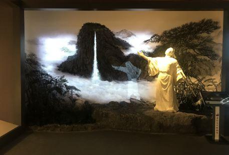 李白文化博物館