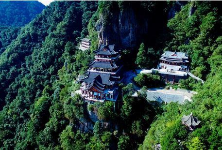 Nangongshan National Forest Park