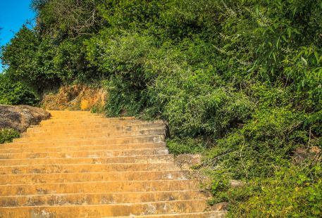 Xianglu Mountain