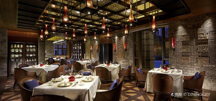 Tian Tai Xuan (The Ritz-Calton Tianjin)3