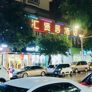 Liuzhou,Recommendations