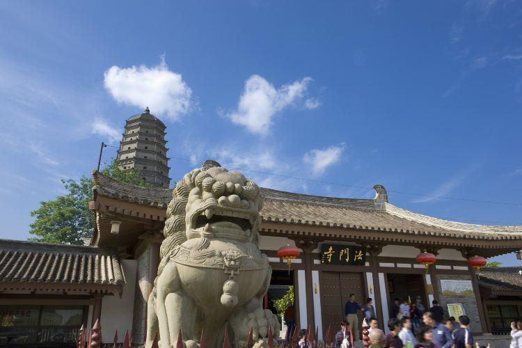 Famen Temple Zhenbaoguan3