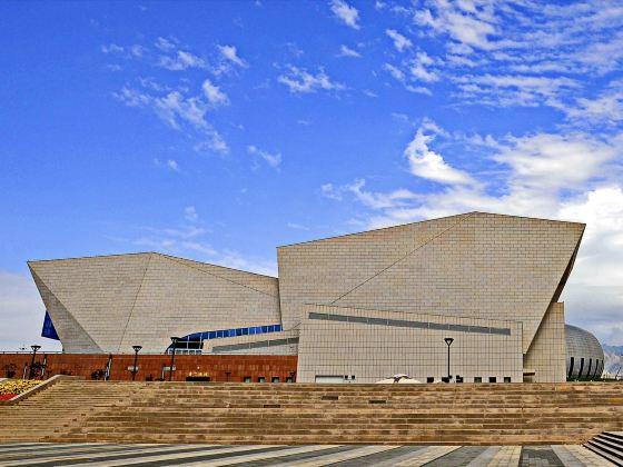 阿拉善博物館