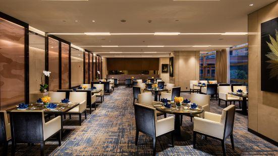 重慶嘉發希爾頓逸林酒店·全日自助餐廳