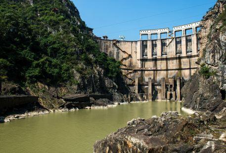 Shihmen Reservoir