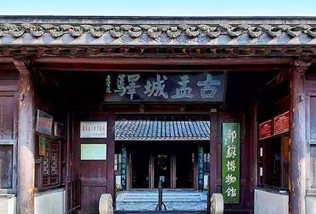 Gaoyoushi Youyi Museum