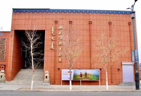 杜爾伯特博物館