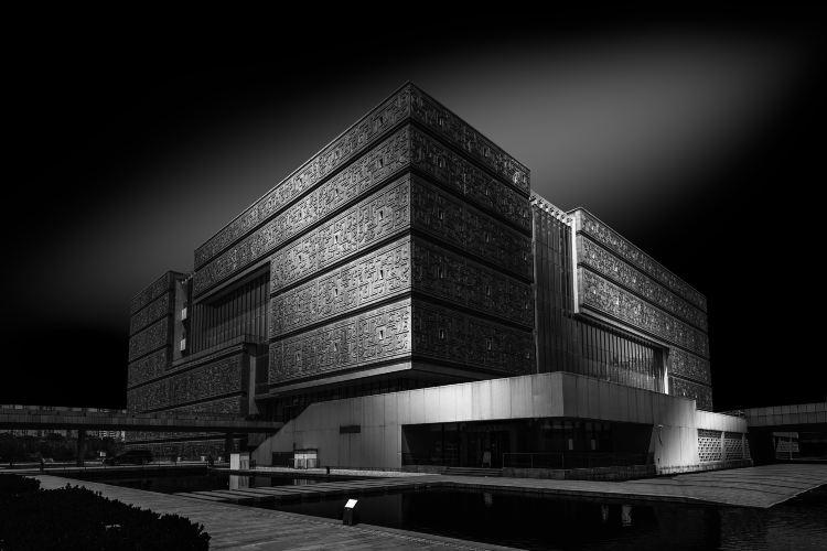 安徽省博物館1