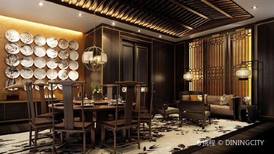 上海蘇寧寶麗嘉酒店·嘉府壹號中餐廳