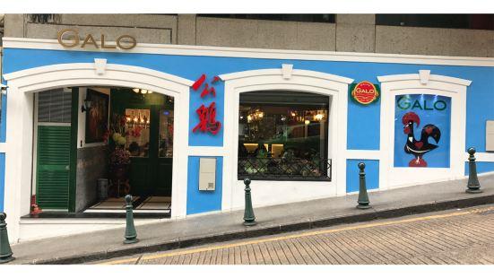 公雞葡國餐廳(新馬路東方斜巷店)