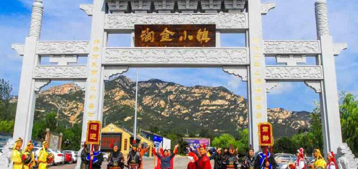 Zhaoyuan