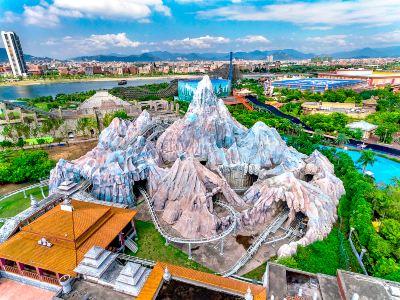 Xiamen Fantawild Dreamland