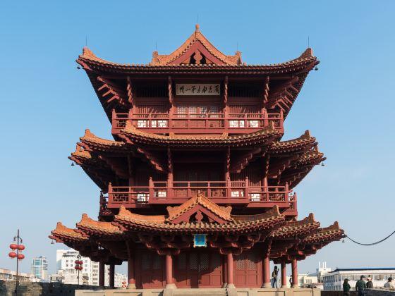 Piyun Ancient Building