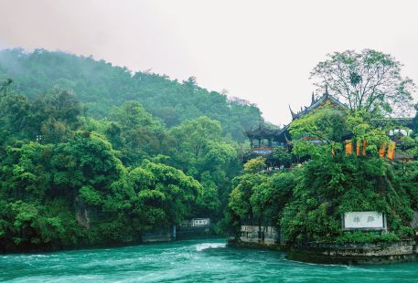 都江堰博物館