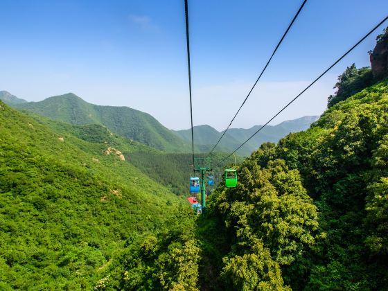 黃龍山莊旅遊區