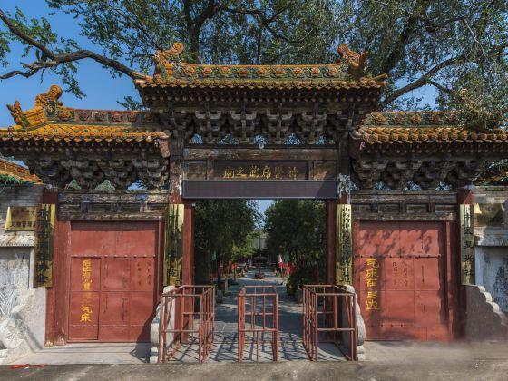 中華神醫扁鵲廟