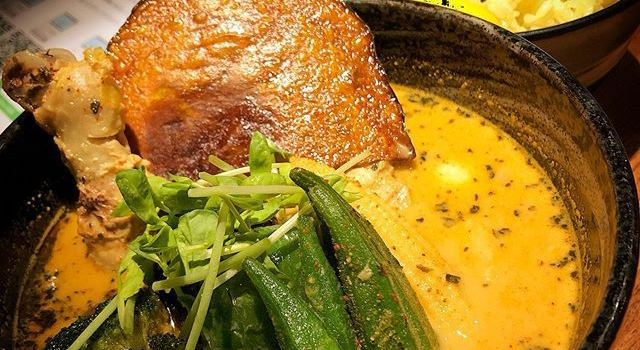 Soup Curry Yellow2