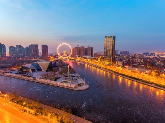 톈진즈옌 관람차(천진지안마천륜)