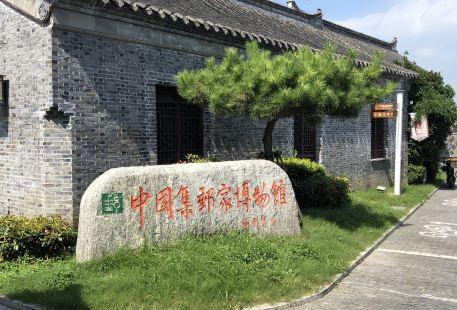Gaoyoushi Jiyoujia Museum