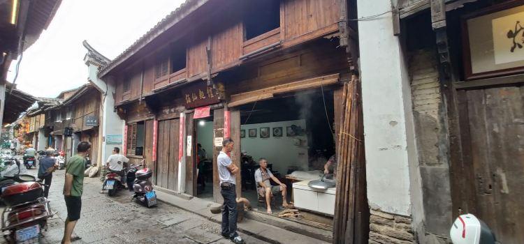 佰仙麵館3
