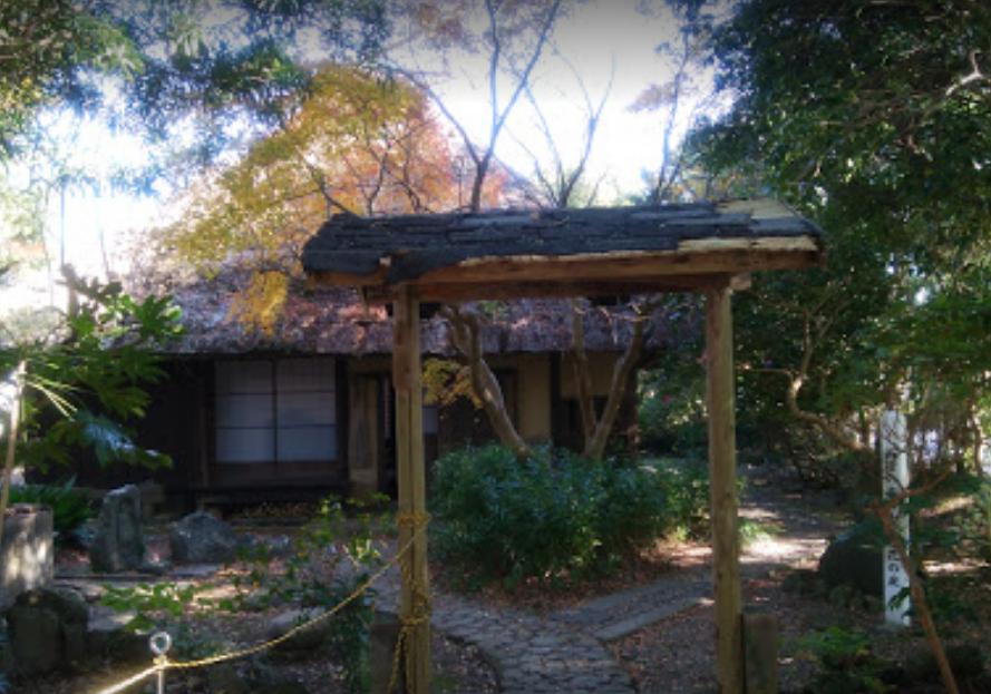 内藤記念館