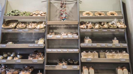 Bakery Taka