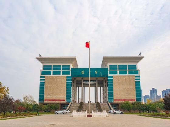 Zhongyuan University of Technology Library