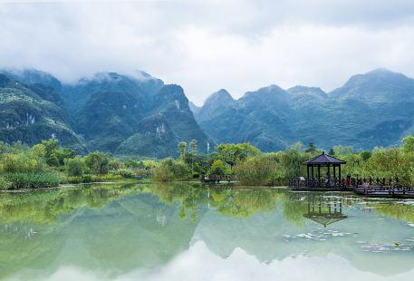 Yunshe Scenic Area